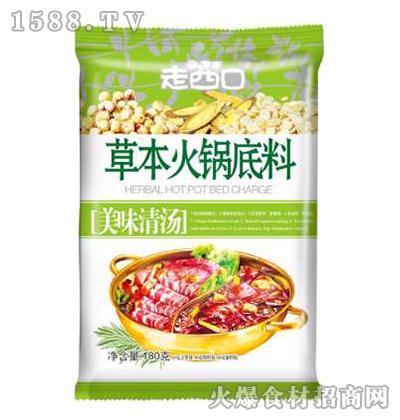 走西口草本火锅底料(美味清汤)180克