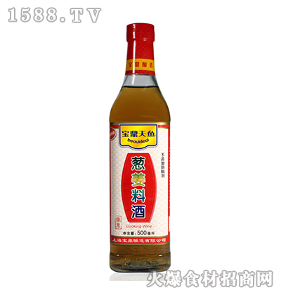 宝鼎天鱼葱姜料酒500ml