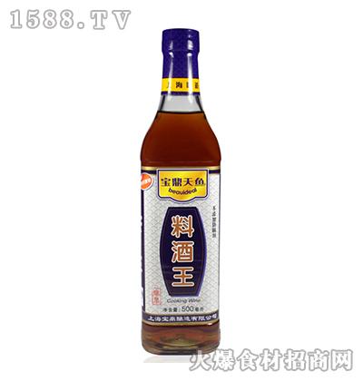 宝鼎天鱼料酒王500ml