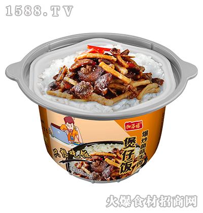 加洛福爆炒菌菇牛肉煲仔饭