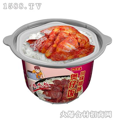 加洛福川味腊肠煲仔饭