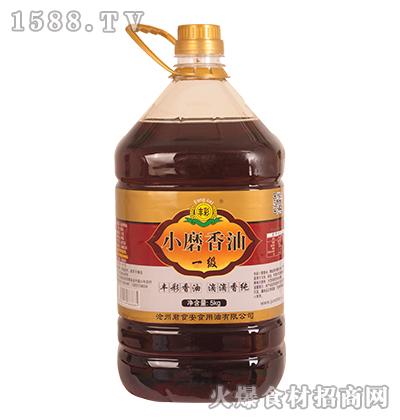 丰彩小磨香油(5kg)