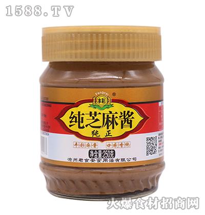丰彩-纯芝麻酱(250克)