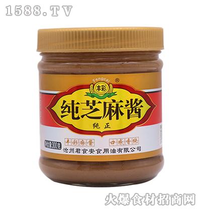丰彩纯芝麻酱(300克)