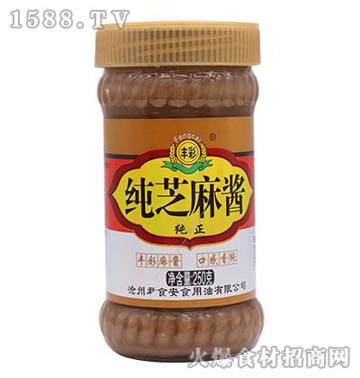 丰彩纯芝麻酱(250克)