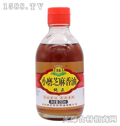 丰彩小磨芝麻香油(250ml)