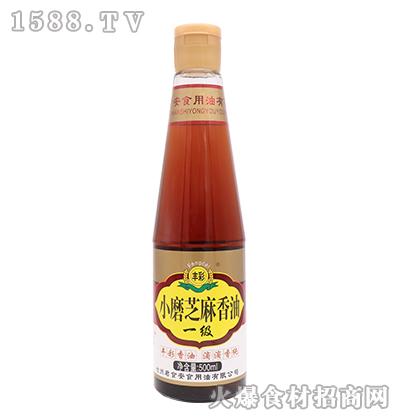 丰彩小磨芝麻香油(500ml)