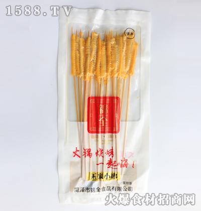 锦全火锅烧烤玉米小串