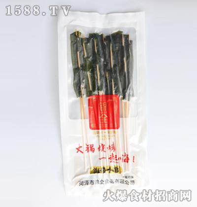 锦全火锅烧烤海带小串