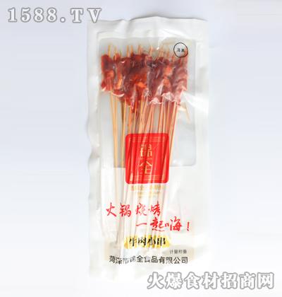锦全火锅烧烤牛肉小串