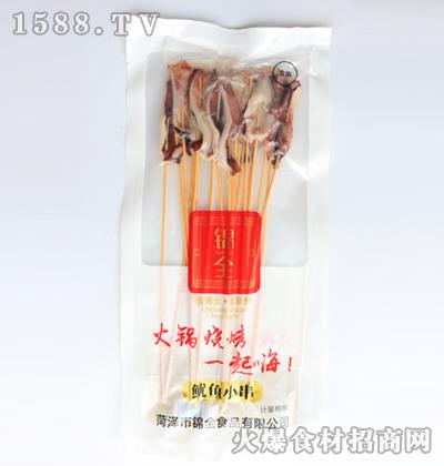 锦全火锅烧烤鱿鱼小串