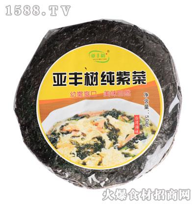 亚丰树纯紫菜50克