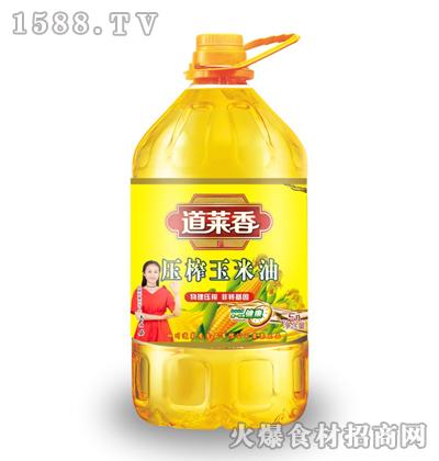 道莱香压榨玉米油【5升】
