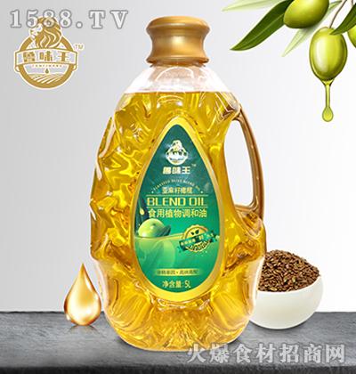 鲁味王亚麻籽橄榄食用植物调和油【5L】
