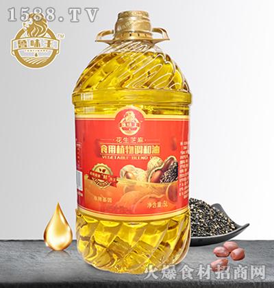 鲁味王花生芝麻食用植物调和油【5L】