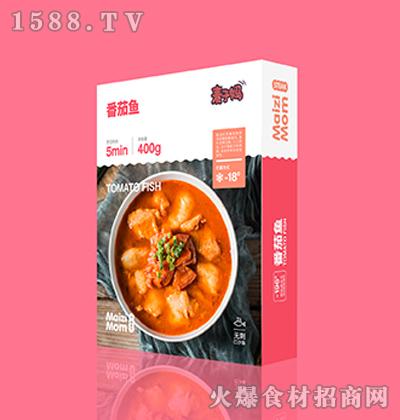 麦子妈番茄鱼【400g】