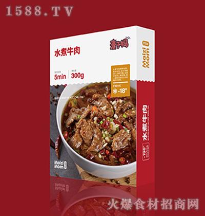 麦子妈水煮牛肉【300g】