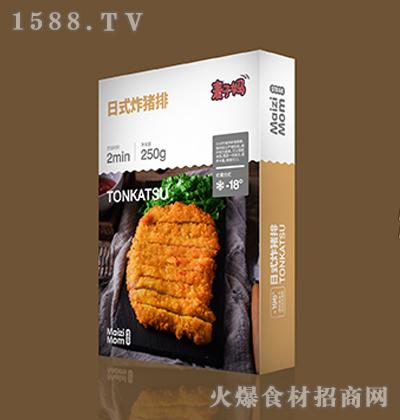 麦子妈日式炸猪排【250g】