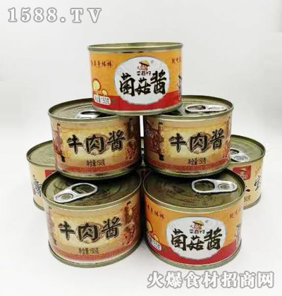 采菇仔牛肉酱、菌菇酱【150克】