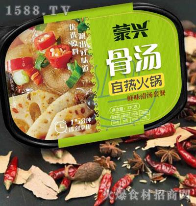 蒙兴骨汤自热火锅-鲜味清汤套餐320克
