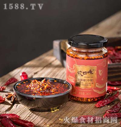 欣口味油辣椒(中辣)240g