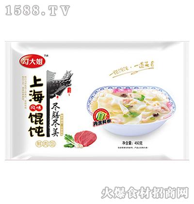 勾大姐上海风味混沌(鲜肉馅)450g