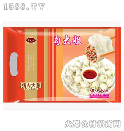 勾大姐灌汤水饺(猪肉大葱)500g