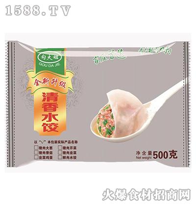 勾大姐清香水饺500g
