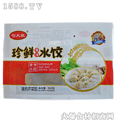 勾大姐珍鲜骨汤水饺(猪肉芹菜)500g