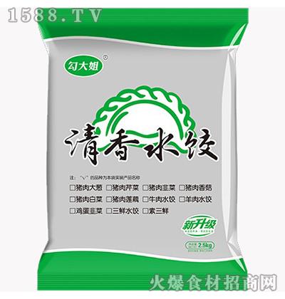 勾大姐清香水饺2.5kg