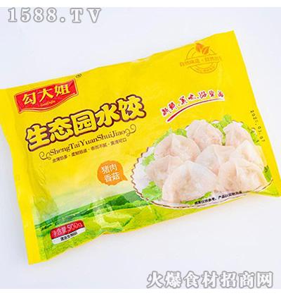 勾大姐生态园水饺(猪肉香菇)500g