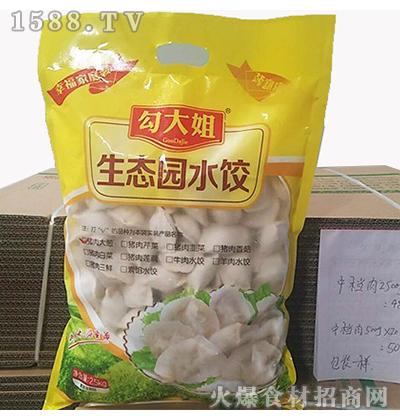 勾大姐生态园水饺2.5kg