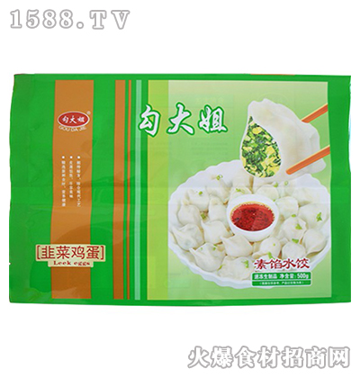 勾大姐素馅水饺(韭菜鸡蛋)500g