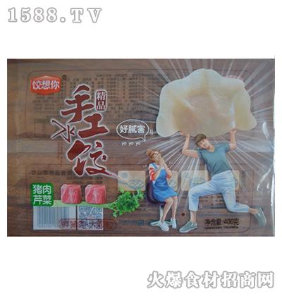 饺想你精品手工水饺(猪肉芹菜)-400g