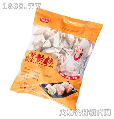 饺想你精品蒸煎饺(鲜肉玉米)2kg