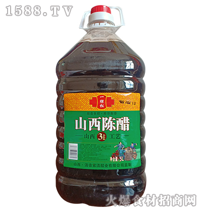 一棵松山西陈醋5L-3年陈酿