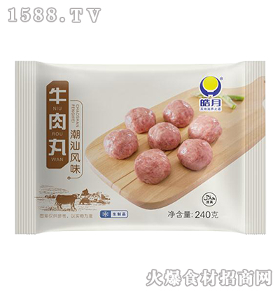 皓月牛肉丸(潮汕风味)240g