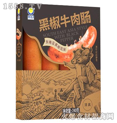 黑椒牛肉肠(东南亚黑椒风味)240g