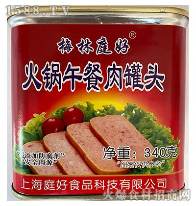 梅林庭好火锅午餐肉罐头340g