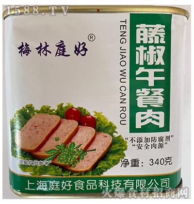 梅林庭好藤椒午餐肉罐头340g