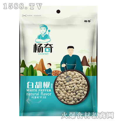 杨奇白胡椒30克