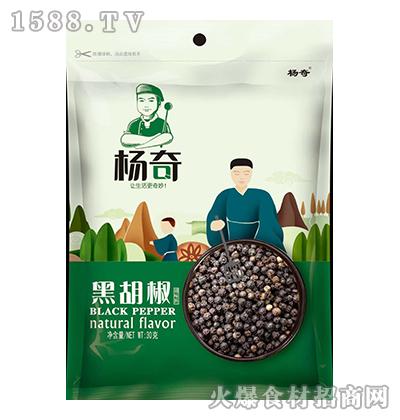 杨奇黑胡椒30克