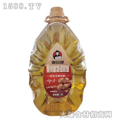 搬货郎-花生芝麻浓香食用植物调和油【5L】