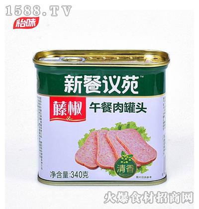 新餐议苑藤椒午餐肉罐头【340克】