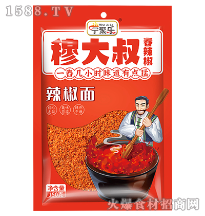 宁聚乐穆大叔辣椒面【150g】