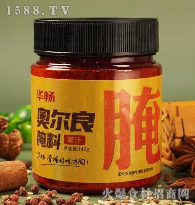 华畅奥尔良腌料-蜜汁【140g】
