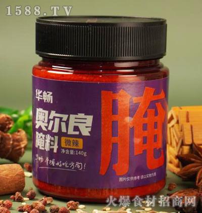 华畅奥尔良腌料-微辣【140g】