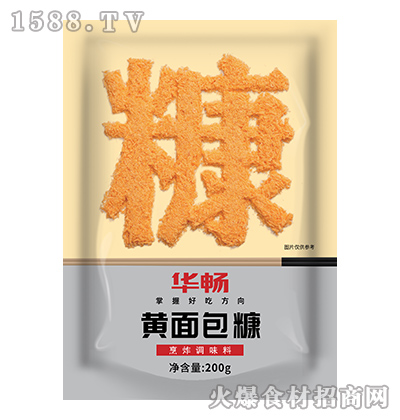 华畅黄面包糠【200g】