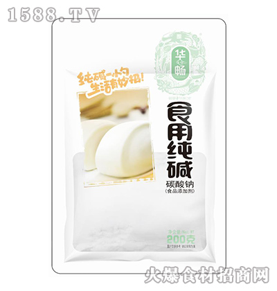 华畅食用纯碱【200克】