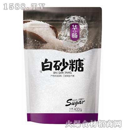 华畅白砂糖【400g】